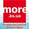 Отдых и туризм в Украине
