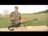 Снайперские винтовки СВД, СВД-С, СВ-98, МЦ-116, КСВК. Полигон 2. Оружие ТВ