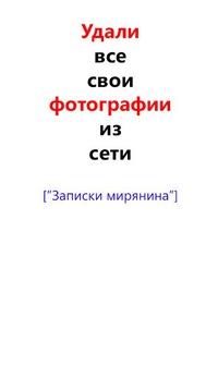 Александр Дрэничеру