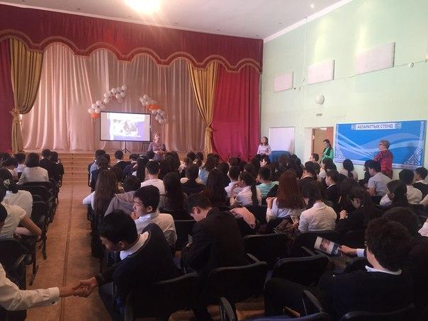 Фотоотчет с презентаций по зарубежному образованию