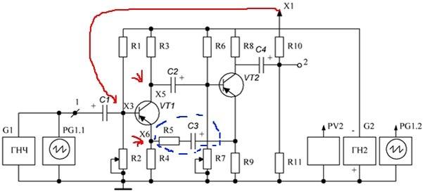 Электроника и схемотехника для