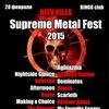 Kiev Kills: Supreme Metal Fest 2015 - Bingo