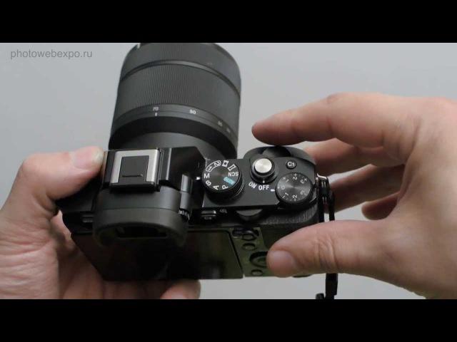 Sony a7. Камера неограниченных возможностей. Видео тест