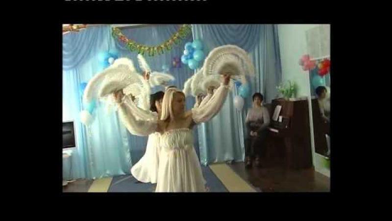 Танец воспитателей.avi