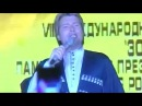 Николай Басков песня Ля иляха илля Ллах