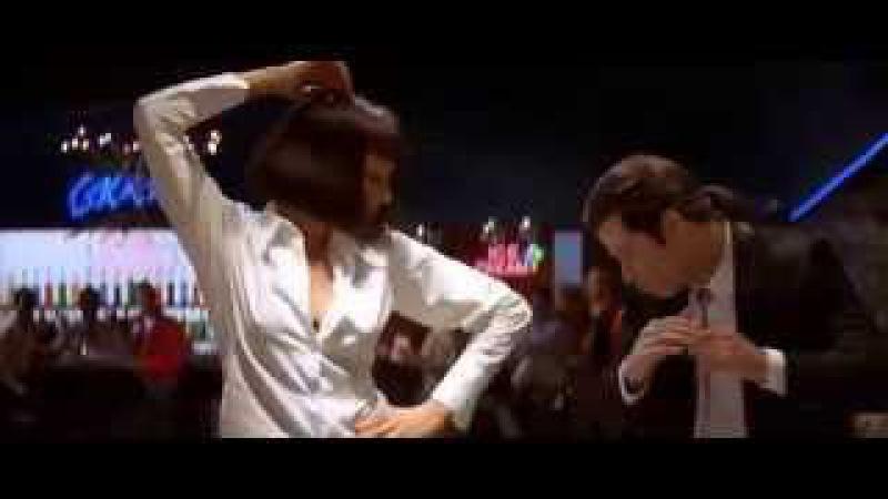Ума Турман. Джон Траволта. Танец. Криминальное чтиво Квентин Тарантино.