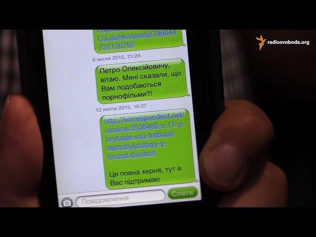 Ляшко після арешту Мосійчука звинуватив Порошенка в шантажі і демонстрації сексуального відео