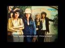 Queen - Bohemian Rhapsody (рус. перевод субтитры)