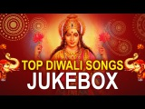 Top Diwali Songs  Audio Jukebox  Anuradha Paudwal  Usha Mangeshkar  Suresh Wadkar  Uma Mohan