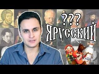 Кто такие русские и как определить, что ты русский ?