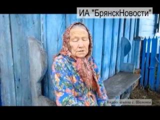 Курдюмова П.Н.: от немцев прятались в лесу