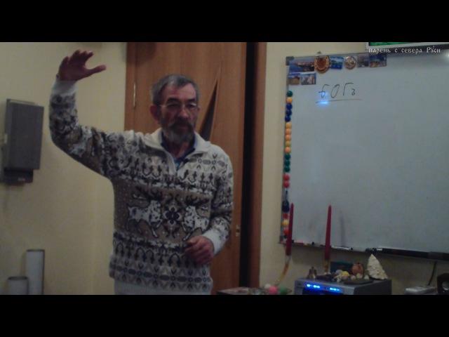 Владимиръ Говоровъ лекция в Белгороде 6 часть (17.05.2015)