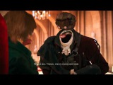 Баг в игре: Assassins Creed Unity