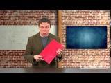Дисперсия света | урок 35, физика 11 класс
