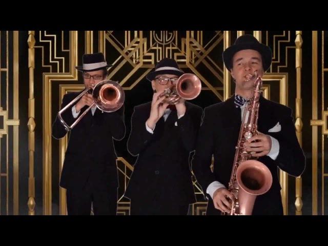 Gatsby Orchestra Оркестр Великого Гэтсби Вечеринки в стиле Гэтсби