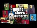 Let's Play Grand Theft Auto 3 / GTA 3 / ГТА 3 / 1,2,3,4,5 миссия/ 1,2,3,4,5 mission