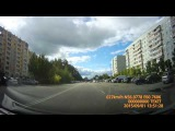 Подборка нарушений на пешеходных переходах. Снежинск 1 сентября 2015