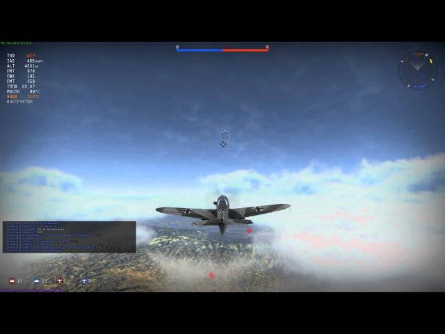 BF 109F4 Реалистичные бои   War Thunder