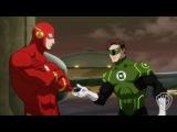 Justice League: Throne of Atlantis -