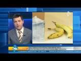 В Ашан вместо бананов привезли кокаин