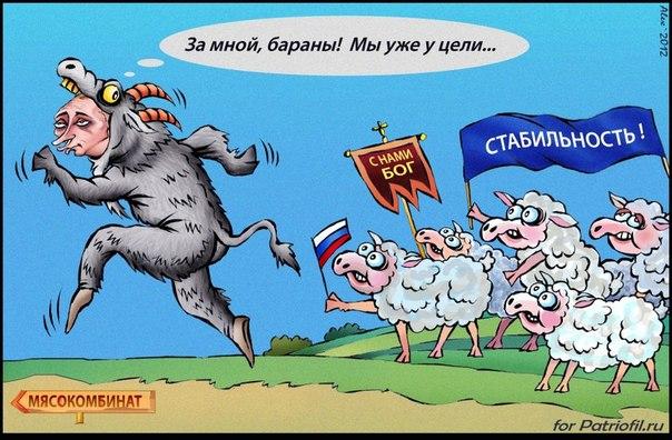 Российский рубль падает вслед за нефтью - Цензор.НЕТ 1409
