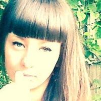 Юлия Аверина