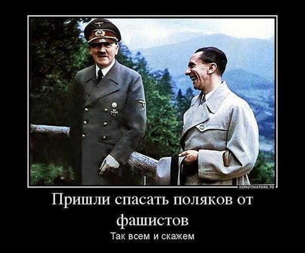 Марионетка Кремля Аксенов будет контролировать закупку туалетной бумаги для крымских чиновников - Цензор.НЕТ 9844