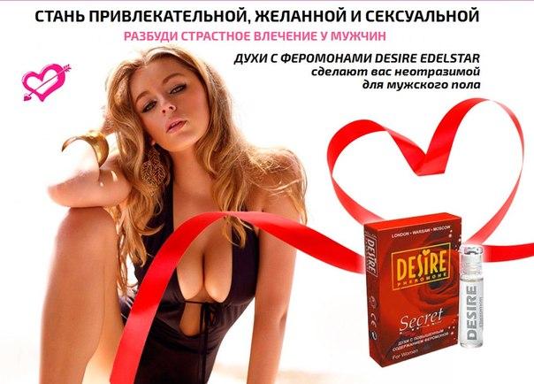 kachestvo-i-seksualnie-devushki