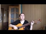 Виктория Кныш - Сохраните любовь