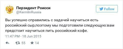 """Кабмин утвердил кандидатом на главу """"Укрнафты"""" британского менеджера Роллинза, - """"Интерфакс-Украина"""" - Цензор.НЕТ 7386"""