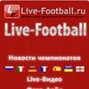 Официальная группа Live-Football.ru