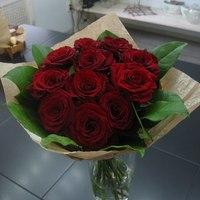 Букет цветов дома в вазе фото