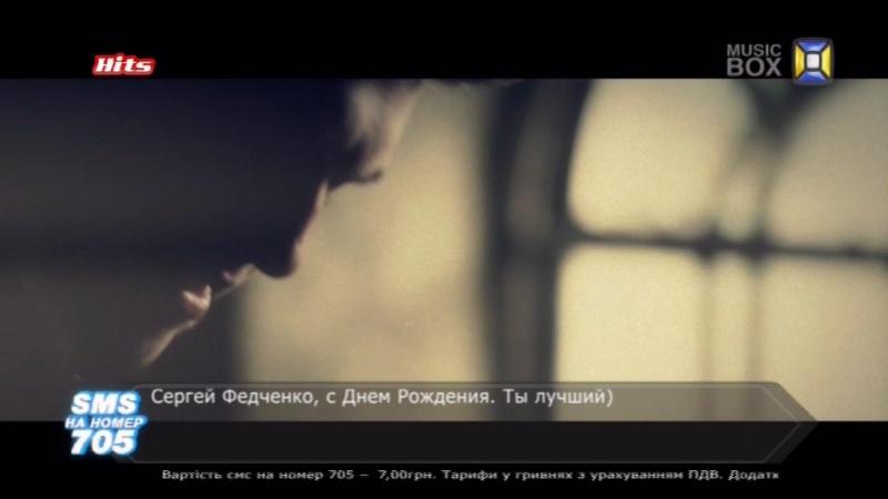 Олег Верд — Электрошок (Music BOX UA)