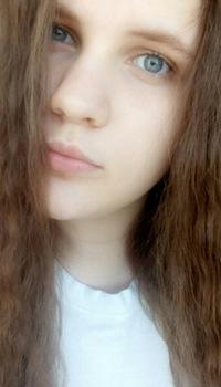 Анастасия Скакалина