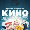 KinoGB ★ Новинки фильмов   Сериалы