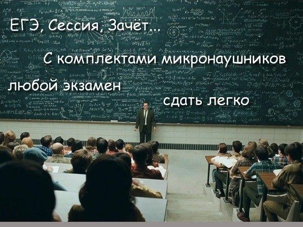 Евгений Калуга   Калуга