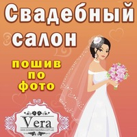 wedding.factory