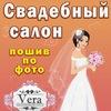 Свадебные платья, выпускные платья, салон, пошив