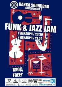 1 и 2/12 - Jameson's Music Jam @ Banka SB