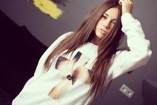 Подобрать на аву красивое фото девушки без лица Искусство 93