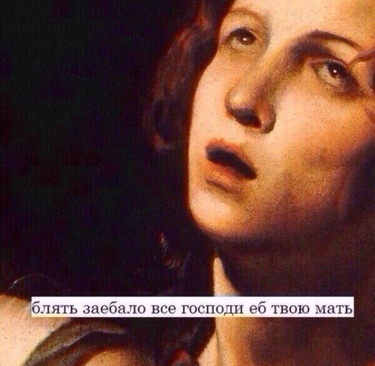 Русская блять алиса 1 фотография