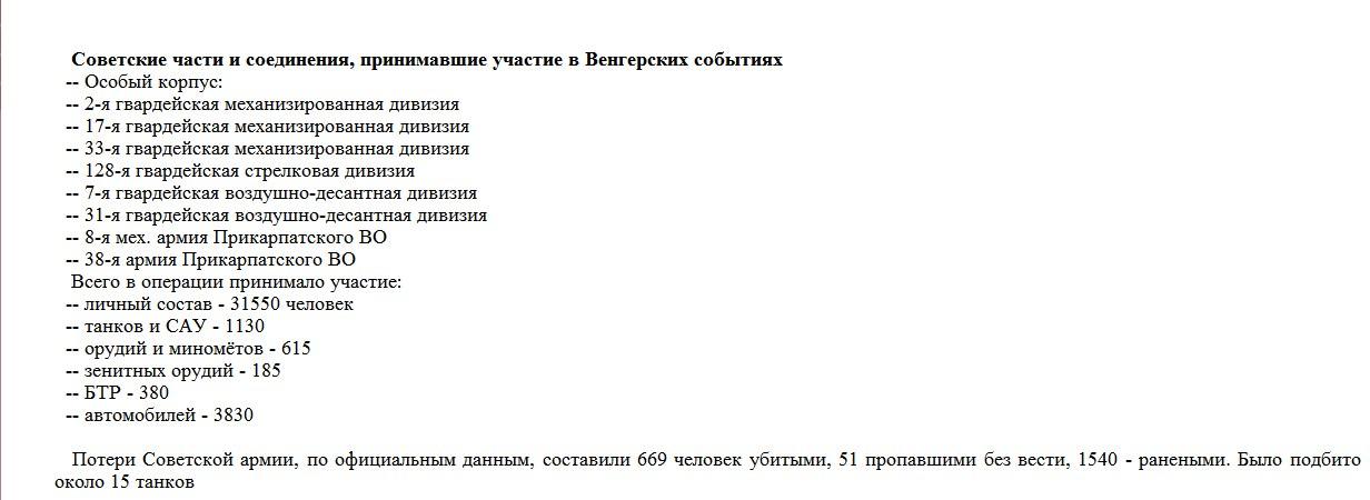 """Яценюк надеется, что Венгрия возобновит """"уже проплаченные и подписанные"""" поставки газа в Украину - Цензор.НЕТ 2828"""