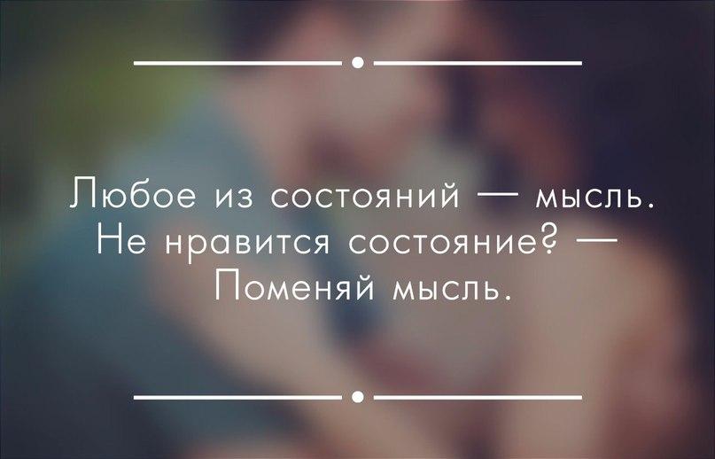 психологические методы, психолог спб, психолог в москве, хороший психолог в москве, помощь психолога в москве, услуги психолога