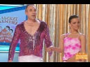 Танцы - День смешного Валентина - Уральские пельмени