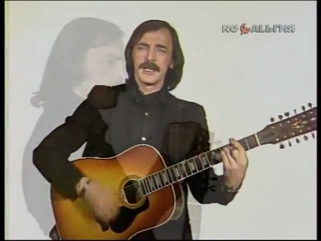 Михаил Боярский - Сяду в скорый поезд 1986