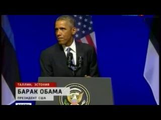 Обама выдаёт Псаки про Крым. 03.09.2014