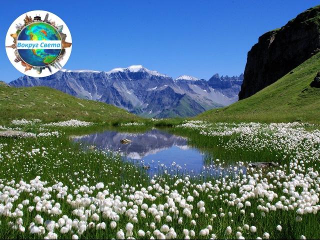 Швейцарские Альпы. Вокруг света на воздушном шаре. Вокруг Света