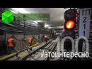 #этоинтересно | Выпуск 100: Самые необычные транспортные тоннели. Часть 2