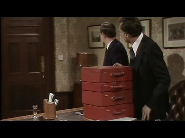 Да, господин Министр! 1-я серия