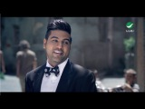 Waleed Al Shami ... Ahebah Kolesh - Video Clip